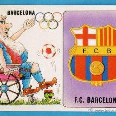 Coleccionismo deportivo: CALENDARIO BOLSILLO - FUTBOL - FC BARCELONA / BARÇA - ESTANCO Nº 431 - EN CATALAN - AÑO 1991. Lote 44652319
