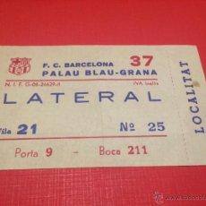 Coleccionismo deportivo: ENTRADA FC BARCELONA - PALAU BLAUGRANA 1970'S 1980'S - ENTERA.. Lote 44766042