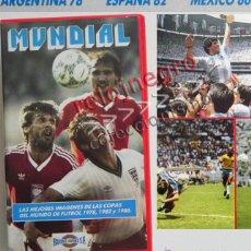 Coleccionismo deportivo: MUNDIAL COPAS DEL MUNDO 1978 1982 1986 FÚTBOL DEPORTE MUNDIALES DE ARGENTINA MÉXICO 86 ESPAÑA 82 VHS. Lote 44772912