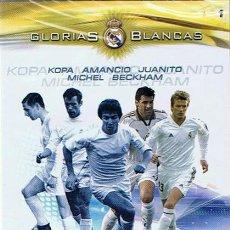 Coleccionismo deportivo: DVD GLORIAS BLANCAS REAL MADRID N.1 ( PRECINTADO). Lote 45185562