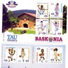 Coleccionismo deportivo: 25 ANIVERSARIO TAU CERAMICA BASKONIA. Lote 113190604