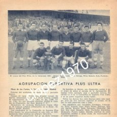 Coleccionismo deportivo: MADRID, AGRUPACION DEPORTIVA PLUS ULTRA, 1950, ORIGINAL DE EPOCA,195X265MM. Lote 45366480