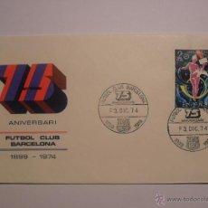 Coleccionismo deportivo: SOBRE DEL 75 ANIVERSARIO DEL FCB. Lote 45657973