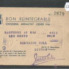 Coleccionismo deportivo: FUTBOL CLUB BARCELONA - BON REINTEGRABLE - GENER 1936 - (CD-1189). Lote 46547623