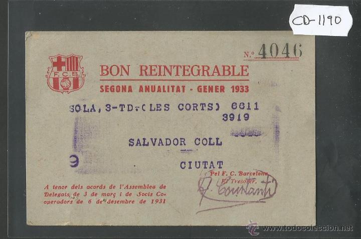 FUTBOL CLUB BARCELONA - BON REINTEGRABLE - GENER 1933 - (CD-1190) (Coleccionismo Deportivo - Documentos de Deportes - Otros)
