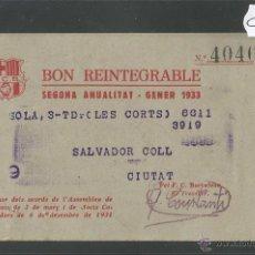 Coleccionismo deportivo: FUTBOL CLUB BARCELONA - BON REINTEGRABLE - GENER 1933 - (CD-1190). Lote 46547635