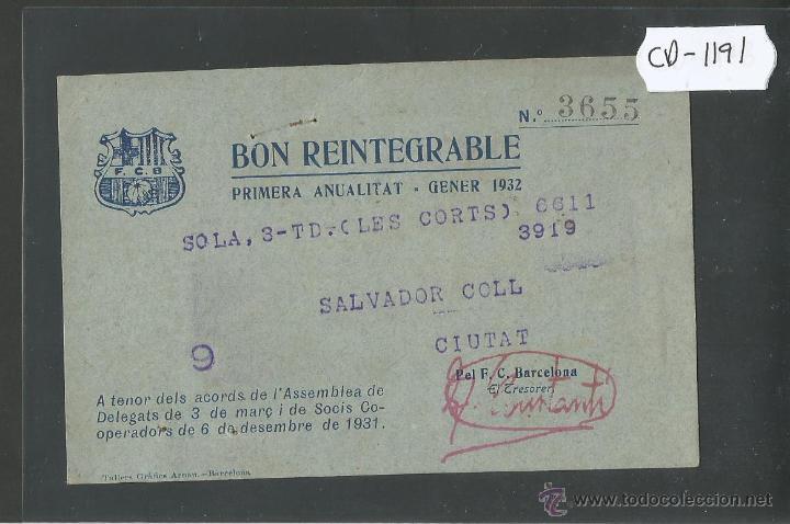 FUTBOL CLUB BARCELONA - BON REINTEGRABLE - GENER 1932 - (CD-1191) (Coleccionismo Deportivo - Documentos de Deportes - Otros)