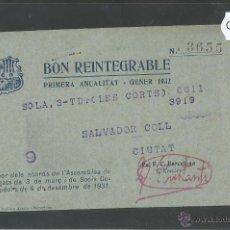 Coleccionismo deportivo: FUTBOL CLUB BARCELONA - BON REINTEGRABLE - GENER 1932 - (CD-1191). Lote 46547650