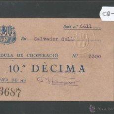 Coleccionismo deportivo: FUTBOL CLUB BARCELONA - CEDULA DE COOPERACIO - GENER 1931 - (CD-1192). Lote 46547667