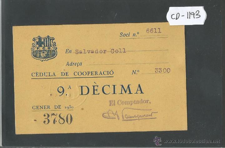 FUTBOL CLUB BARCELONA - CEDULA DE COOPERACIO - GENER 1930 - (CD-1193) (Coleccionismo Deportivo - Documentos de Deportes - Otros)