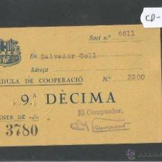 Coleccionismo deportivo: FUTBOL CLUB BARCELONA - CEDULA DE COOPERACIO - GENER 1930 - (CD-1193). Lote 46547678