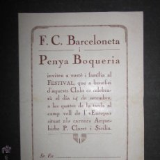 Coleccionismo deportivo: INVITACIO GRAN PARTIT DE FOOTBALL ENTRE F.C.BARCELONETA CONTRA PENYA BOQUERIA SETEMBRE - (CD-1243). Lote 46650198