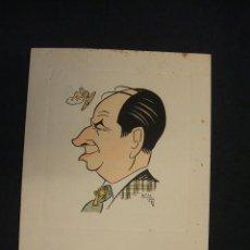 Coleccionismo deportivo: SOPAR D'HOMENATGE QUE OFEREIX EL CIRCULO BARCELONISTA AL SEU CONSOCI EMILI VENDRELL - 3 JUNY 1961. Lote 46767995