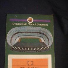 Coleccionismo deportivo: PUBLICIDAD DESPLEGABLE - AMPLIACIO DE L'ESTADI - BANC OCCIDENTAL - . Lote 46768199