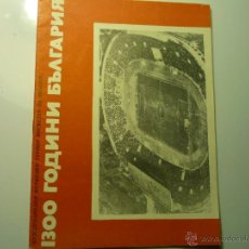 Coleccionismo deportivo: PROGRAMA PARTIDO FUTBOL EXTRANJERO.-16 PAG.CON FOTOS EQUIPOS BLANCO Y NEGRO,ANUNCIOS,NOTICIAS. Lote 46889624