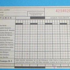 Coleccionismo deportivo: BOLETO QUINIELA JORNADA DEL 29 SEPTIEMBRE DE 1974. Lote 46900553