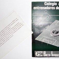 Coleccionismo deportivo: BOLETIN INFORMATIVO COLEGIO ARAGONES DE ENTRENADORES DE FUT4BOL. + CIRCULAR. ANTIGUO AÑO 1984. . Lote 46920809