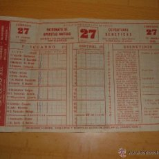Coleccionismo deportivo: ANTIGUA QUINIELA FÚTBOL DEPORTIVA BENEFICA 1962 INCLUYE PUBLICIDAD. Lote 47025781