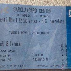 Coleccionismo deportivo: ESTUDIANTES - F.C.BARCELONA. LIGA ENDESA 2014-2015. ENTRADA. Lote 47089037