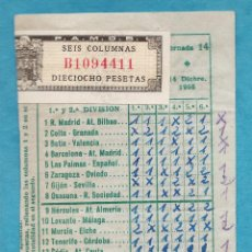 Coleccionismo deportivo: FUTBOL - RESGUARDO QUINIELA - JORNADA 14 - SEIS COLUMNAS - CON ETIQUETA - 14 DICIEMBRE 1958. Lote 47334243