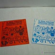 Coleccionismo deportivo: FOLLETO Y PEGATINA - VII MEDIA MARATON UNIVERSITARIA VALLADOLID 1986. Lote 47528007