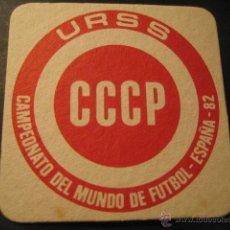 Coleccionismo deportivo: URSS UNION SOVIETICA. POSAVASOS CAMPEONATO MUNDIAL DE FUTBOL ESPAÑA 82. Lote 47741065