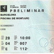 Coleccionismo deportivo: ENTRADA ORIGINAL OLIMPIADA BARCELONA 92 - SALTOS PRELIMINAR. Lote 47743784