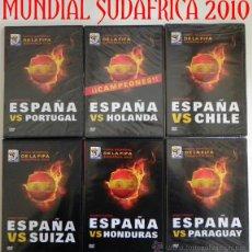 Coleccionismo deportivo: LOTE DVDS MUNDIAL SUDÁFRICA AÑO 2010 FÚTBOL ESPAÑA CAMPEONA DEL MUNDO - PARTIDOS PARTIDO DVD DEPORTE. Lote 107776923