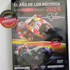 Coleccionismo deportivo: EL AÑO DE LOS RÉCORDS DVD RESUMEN OFICIAL MOTOGP 2014 - MOTOS DEPORTE MARC MÁRQUEZ LORENZO DANI MOTO. Lote 48010246