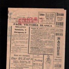 Coleccionismo deportivo: VALENCIA. HOJA DEPORTIVA PUBLICITARIA. RESULTADOS, QUINIELAS, PUBLICIDAD. 1960. VER. Lote 48431858