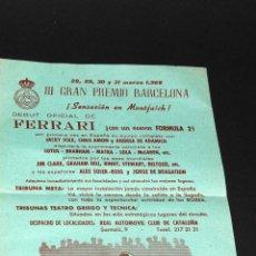 Coleccionismo deportivo: FOLLETO III GRAN PREMIO BARCELONA MONTJUICH 1968. Lote 48661261