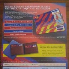 Coleccionismo deportivo: FOLLETO PROMOCIONAL VISA BARÇA AÑOS 90 - FC BARCELONA, 2 CARAS: CATALÁN / ESPAÑOL. Lote 48672204