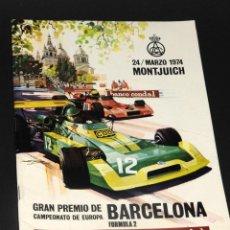 Coleccionismo deportivo: ANTIGUO PROGRAMA GRAN PREMIO CAMPEONATO DE EUROPA BARCELONA FORMULA 2 CIRCUITO MONTJUICH 1974. Lote 48674554