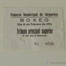 Collectionnisme sportif: ENTRADA BOXEO BARCELONA CAMPEONATO 15 FEBRERO 1974 URTAIN VS ROSATI . Lote 48921889