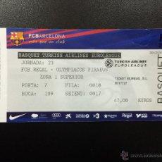 Coleccionismo deportivo: ENTRADA FC BARCELONA - OLYMPIACOS PIRAEUS - EUROLIGA 2012/2013 BALONCESTO BASKET TICKET PALAU.. Lote 49030611