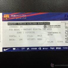 Coleccionismo deportivo: ENTRADA FC BARCELONA - MACCABI TEL AVIV - EUROLIGA 2012/2013 BALONCESTO BASKET PALAU TICKET.. Lote 49030654