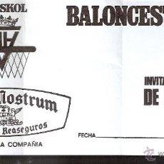 Coleccionismo deportivo: ENTRADA BALONCESTO. HELIOS-SKOL, ZARAGOZA. PARTIDO CONTRA JOVENTUT DE BADALONA (ANOTACIÓN). AÑOS 70. Lote 49036945