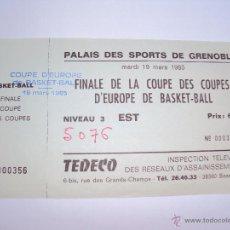 Coleccionismo deportivo: F.C. BARCELONA CAMPEON. FINAL RECOPA DE EUROPA 1985.. Lote 49675968