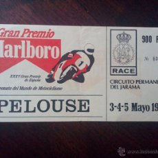 Coleccionismo deportivo: 1985-ENTRADA XXXV GRAN PREMIO ESPAÑA GP- CAMPEONATO MUNDO MOTOCICLISMO-CIRCUITO JARAMA-RACE-PELOUSE. Lote 49717469