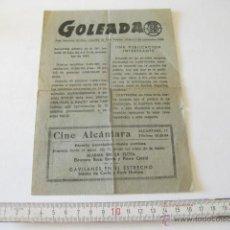 Coleccionismo deportivo: HOJA DEPORTIVA. GOLEADA. FÚTBOL. MADRID, 20 DE NOVIEMBRE DE 1955. CINE ALCÁNTARA. QUINIELA.. Lote 49960980