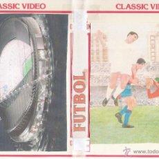 Coleccionismo deportivo: DVD FUTBOL- !!FINAL SUPERCOPA EUROPA 2015!!! F.C.BARCELONA 5 SEVILLA 4 !!!!BARÇA CAMPEÓN!!!!. Lote 53778108