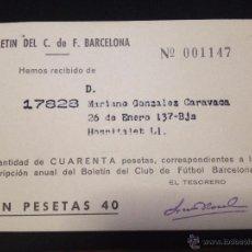 Coleccionismo deportivo: CARNET RECIBO BOLETIN DEL FUTBOL CLUB FC BARCELONA F.C BARÇA CF ANUAL 1962. Lote 50864653