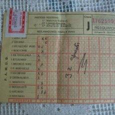 Coleccionismo deportivo: **ANTIGUA QUINIELA DE FUTBOL CON SELLO DE 32 APUESTAS,(240 PTAS) JORNADA 9 30-10-1977**. Lote 50920412