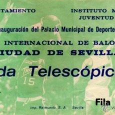 Coleccionismo deportivo: SEVILLA,1987, BALONCESTO, ENTRADA TROFEO CIUDAD DE SEVILLA. Lote 50967200