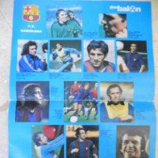 Coleccionismo deportivo: POSTER FC.BARCELONA.DON BALON.. Lote 51042771