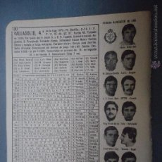 Coleccionismo deportivo: ANTIGUA PEQUEÑA HOJA DEPORTIVA - FUTBOL - EQUIPO - PLANTILLA - CLUB - VALLADOLID. Lote 51079067