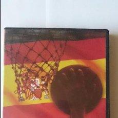 Coleccionismo deportivo: DVD SELECCIÓN ESPAÑA DE BALONCESTO, PARTIDO FINAL CONTRA GRECIA DEL MUNDIAL JAPON 2006. Lote 51106002