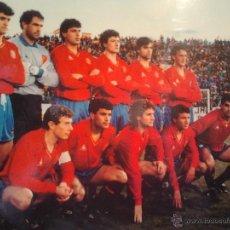 Coleccionismo deportivo: SELECCION ESPAÑOLA FUTBOL: LOTE DE LOS MEJORES PARTIDOS DVD - 30 DVDS. Lote 52436192
