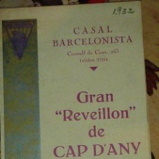 Coleccionismo deportivo: INVITACION FIN DE AÑO REVEILLON CAP D'ANY BARÇA DEL CASAL BARCELONISTA BARCELONA AÑOS 30 . Lote 52910161