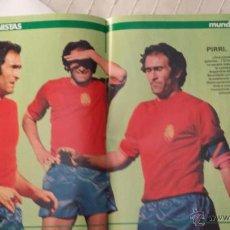 Coleccionismo deportivo: SELECCION ESPAÑOLA: LOTE DVDS HISTORICOS ( 5) AÑOS 60 .- HAZ UN REGALO. Lote 53029054